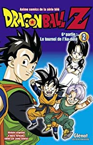 Dragon Ball Z Edition simple Tome 27