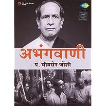Abhangvani - Bhimsen Joshi