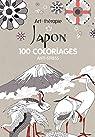 Japon : 100 coloriages anti-stress par Terrazoni