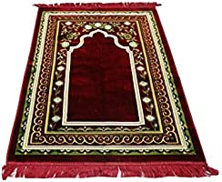 Fine Feather Turkish Prayer Mat, Red, Size 70 * 110 cm