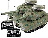 GYD Ferngesteuerter R/C Panzer Battle Set mit Schussfunktion 6mm. BBs Tarn B.W. 2 Stk. im Set