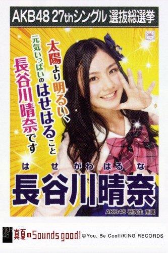 ?SUENA BIEN! TABLERO DE TEATRO DE LA AKB48 ELECCIONES OFICIALES FOTOGRAF?A 27O VIDA DE SOLTERO DE SELECCI?N PLENO VERANO HASEGAWA CLARO NANA (JAP?N IMPORTACI?N)