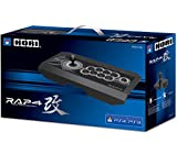 Hori Real Arcade Pro Rap 4 Kai Fighting Stick Ufficiale Sony - PlayStation 4