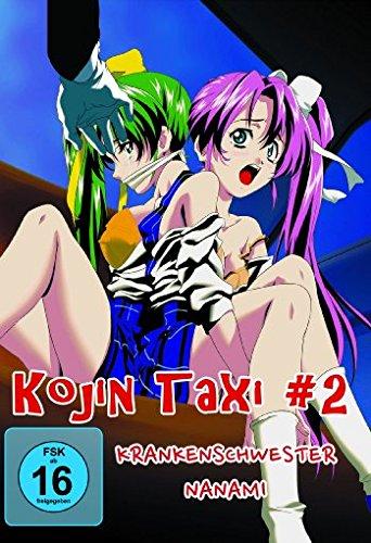 Kojin Taxi - Vol. 2 - FSK 16