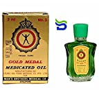 #3: Gold Medal Oil 3ml (Original from Singapore) Pack of 6's
