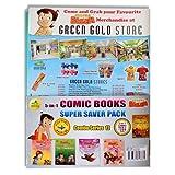 Combo - Chhota Bheem Comic Series .12