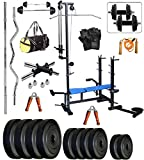 #6: Bodyfit BF-50KG Weight Plates 20IN1 Bench COMBO Home Gym and Fitness Kit.