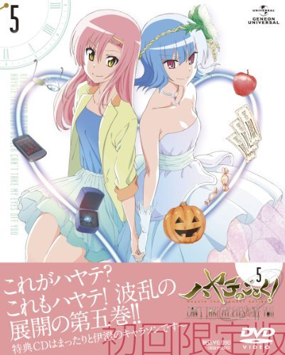 Preisvergleich Produktbild Hayate The Combat Butler - Can't Take My Eyes Off You Vol.5 (DVD+CD+DIGI-PACK) [Japan LTD DVD] GNBA-7975