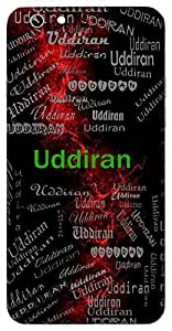 Uddiran (Lord Vishnu) Name & Sign Printed All over customize & Personalized!! Protective back cover for your Smart Phone : Samsung Galaxy S5 / G900I