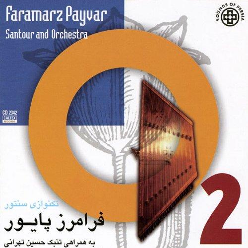 Sounds of Persia, Vol 2 (Instrumental - Santur & Tonbak)