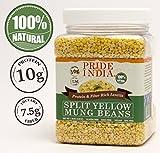 Pride Of India - Rice & Grain Jars (Indian Split Yellow Mung Lentils - Moong Dal, 1.5 lb Jar)