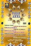 Parah Amma (DVD)