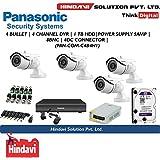 CCTV Security System With (Advanced Hl1104K 4Ch HDDVR -1 Nos) + (Panasonic HPN103L (1.3 MP HD) Bullet Camera- 4Pcs ) + 1 TB HDD + 4 Pcs DC CONNECTOR+ 8 Pcs BNC Connector + 5 Amp Power Supply 1 Pcs