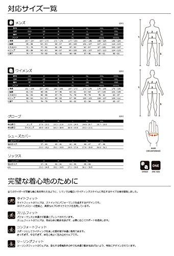 Shimano Couvre-chaussures Classic/S2000C Noir - Noir