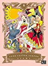 Card Captor Sakura Deluxe, tome 8 par Clamp