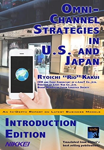 omni-channel-strategies-in-us-and-japan-introduction-edition-english-edition
