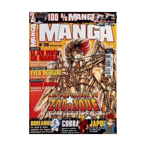 MANGA SPIRIT [No 20] du 01/04/2006 - LE JEU VIDEO EN MANGA - YVES SCHLIRF - ROZEN MAIDEN - LES CHEVALIERS DU ZODIAQUE - DOREAMON - COBRA - JAPON