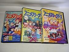 アニメフリークFX Vol.1 【PC-FX】