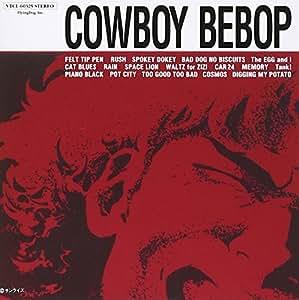 Seatbelts:Cowboy Bebop [Import USA]