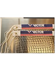 Victor Net B National - 6,10 M X 0,76 M by Erhard Sport