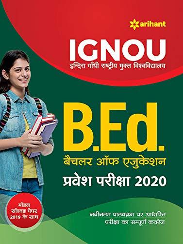 IGNOU B .Ed. Parvesh Pariksha 2020