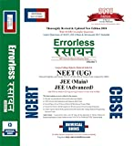 UNIVERSAL SELF SCORER ERRORLESS RASAYAN VOL 1 OR 2 2017