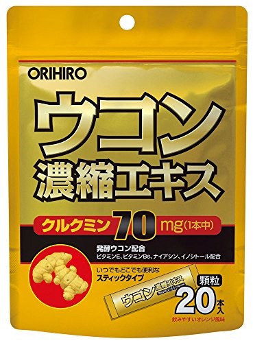 Orihiro Ukon Extract Supplement Granule Type 70mg - 20pc