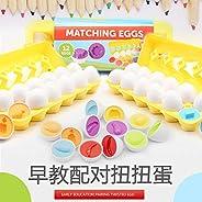 Matching Egg Set, 12PCS Color&Shape Matching Egg Set Montessori Toys For Toddlers 3D Egg Puzzle Sorter Toy