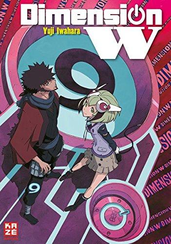 Dimension W 09 par Yuji Iwahara