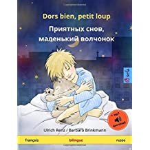 Dors bien, petit loup – Priyatnykh snov, malen'kiy volchyonok. Livre bilingue pour enfants (français – russe)