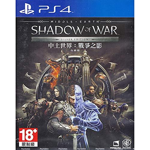 Middle-earth Shadow of War Silver Edition - PlayStation 4 [Importación inglesa]