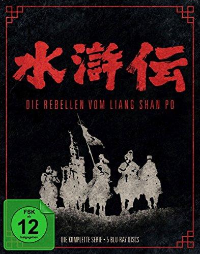 Die Rebellen vom Liang Shan Po - Die komplette Serie (Limited Special Edition) [Blu-ray]