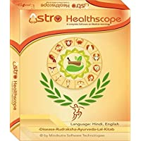 Astro Healthscope (Astrology Software for Desktop) CD