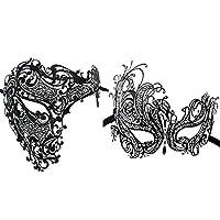 Palla Maschera per Carnevale di Natale, mascherata, Mardi Gras, Halloween, Prom, partito cosplay maschera, spettacoli, matrimoni, eventi, Night Club e così via. Il pacchetto include: 2* maschere Suggerimento: 1. Lieve variazione di colore pu...
