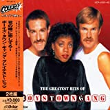 Songtexte von Boys Town Gang - The Greatest Hits of Boys Town Gang