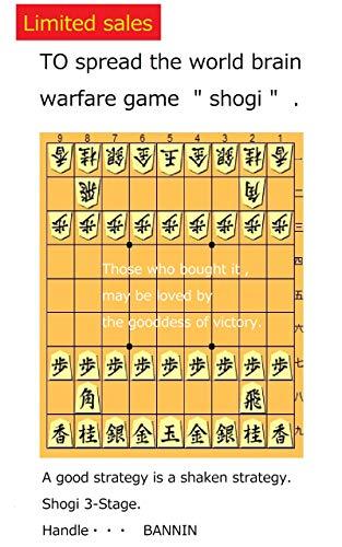 brain worfare game