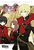 Final Fantasy - Type-0: Final Fantasy - Type-0: Der Manga zum Game
