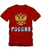 Russland Cyrillic T-Shirt   Fußball EM 2016   Eishockey WM   Ice Hockey   Russian Federation