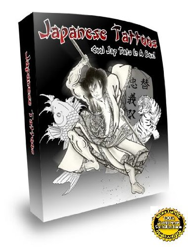 Japanese Tattoos: Includes Demons,Heroes, and Horicho, All 3 Volumes In One Book!...