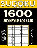 Sudoku Book 1,600 Puzzles, 800 Medium and 800 Hard: Bargain Size Sudoku Puzzle Book With Two Levels of Difficulty To Improve Your Game: Volume 63 (Sudoku Book Series)