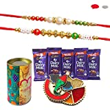 Maalpani Pooja Kankavati Box Hamper - Set Of 2 Pearl And Bead Rakhi - 5 Pcs Dairy Milk Chocolates And Ganesh Kankavati...