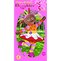 In The Night Garden Age 1 Daughter Birthday Greeting Card
