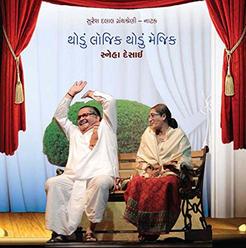 Thodu Logic Thodu Magic (Gujarati Edition) por Sneha Desai