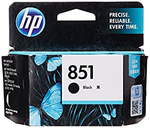 HP 851 Inkjet Print Cartridge (Black)