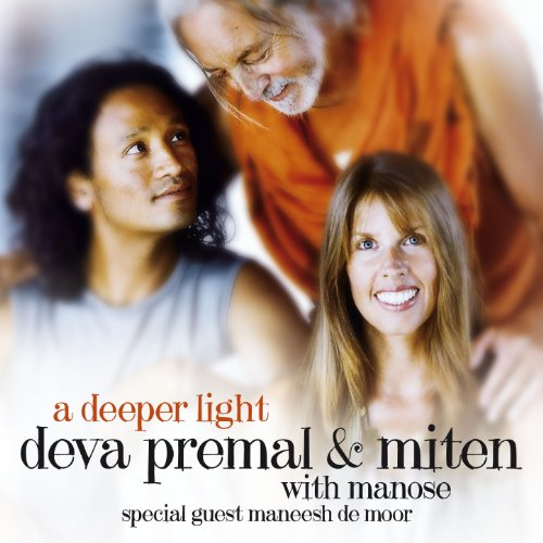 Om Parama Prema Mantra (Embrace)