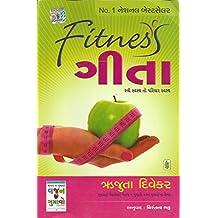 Amazon 60 off gujarati ebooks fitness gita gujarati fandeluxe Gallery