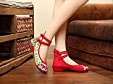 Chnuo Gestickte Schuhe Leinen Sehnensohle ethnischer Stil weibliche Schuhe Mode bequem Doppelgürtel red 38