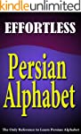 Effortless Persian Alphabet (English...
