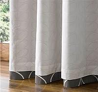 "Orla Kiely Leaf Stem Charcoal Cream 90"" X 90"" - 229cm X 229cm Ring Top Curtains from Orla Kiely"