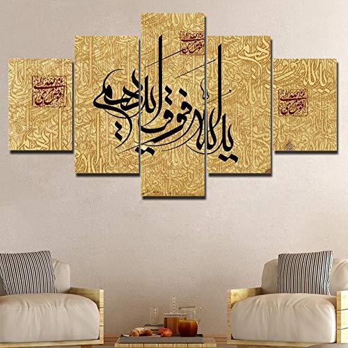 DYDONGWL Leinwandbilder HD Drucke Wandkunst Wohnzimmer Wohnkultur 5 Stücke Eine Und Nur Allah Malerei Islam Die Koran Poster Arbeit